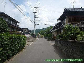 64-024愛媛県西条市
