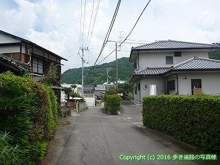64-025愛媛県西条市