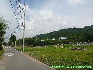64-026愛媛県西条市