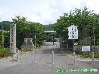 64-027愛媛県西条市前神寺
