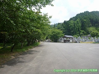 64-029愛媛県西条市