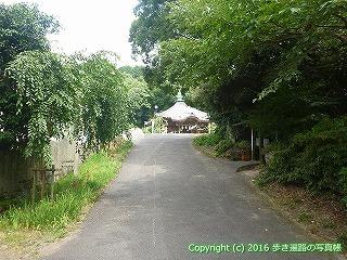64-030愛媛県西条市