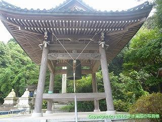 64-031愛媛県西条市