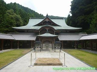 64-035愛媛県西条市