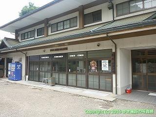 64-037愛媛県西条市