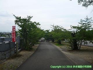 64-039愛媛県西条市
