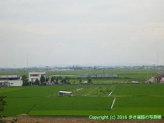 65-003愛媛県西条市