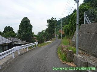 65-004愛媛県西条市