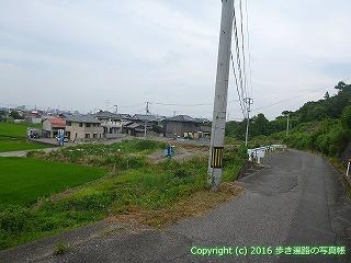 65-007愛媛県西条市