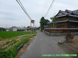 65-010愛媛県西条市