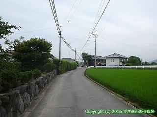 65-012愛媛県西条市
