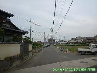 65-013愛媛県西条市