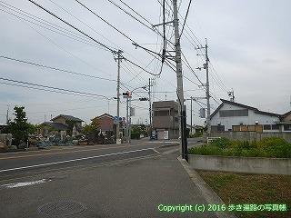 65-014愛媛県西条市