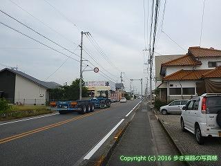 65-015愛媛県西条市