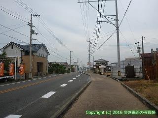 65-016愛媛県西条市