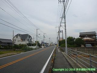 65-019愛媛県西条市