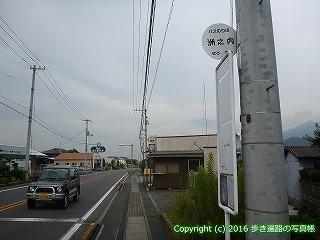 65-020愛媛県西条市洲之内バス停