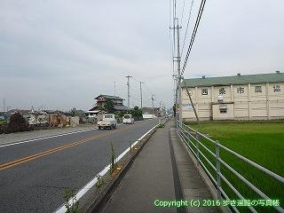 65-021愛媛県西条市