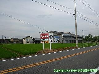 65-022愛媛県西条市