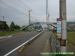 65-023愛媛県西条市