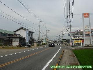 65-024愛媛県西条市