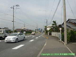 65-025愛媛県西条市東光バス停