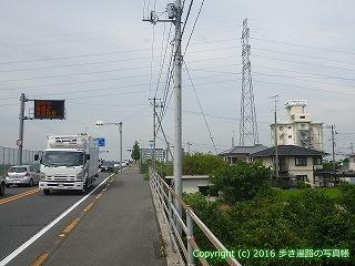 65-027愛媛県西条市