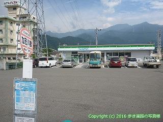65-028愛媛県西条市加茂川橋バス停