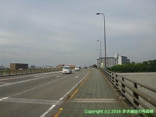 65-030愛媛県西条市