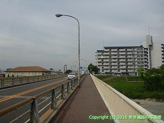 65-031愛媛県西条市