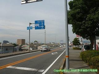 65-032愛媛県西条市