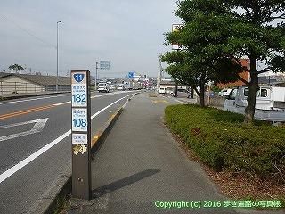 65-033愛媛県西条市