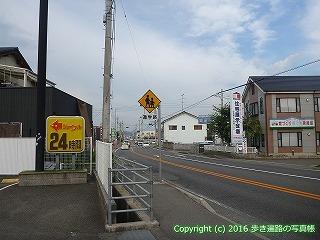 65-036愛媛県西条市