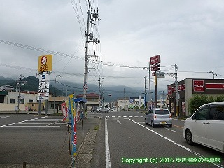 65-038愛媛県西条市