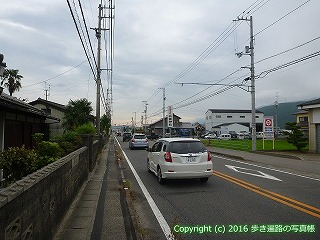 65-041愛媛県西条市