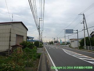 65-042愛媛県西条市