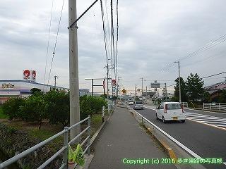65-043愛媛県西条市
