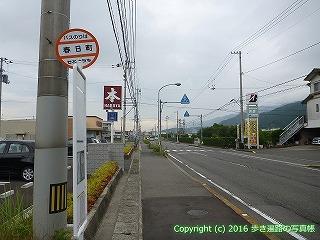 65-046愛媛県西条市