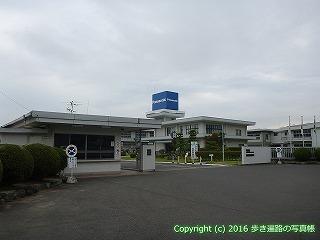 65-048愛媛県西条市