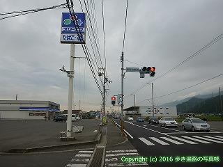 65-049愛媛県西条市