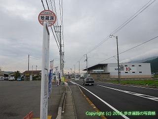 65-050愛媛県西条市地蔵原バス停