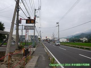 65-051愛媛県西条市