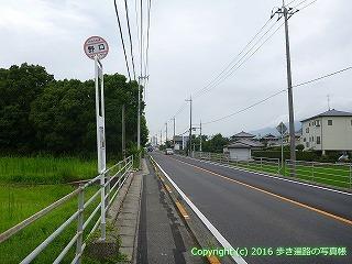 65-052愛媛県西条市野口バス停