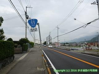 65-053愛媛県西条市