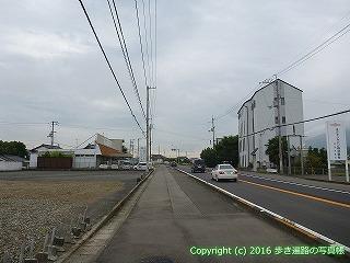65-056愛媛県西条市