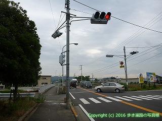 65-057愛媛県西条市