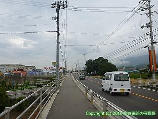 65-059愛媛県西条市