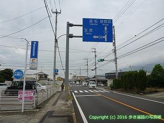 65-063愛媛県西条市