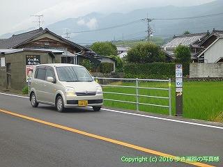 65-064愛媛県西条市