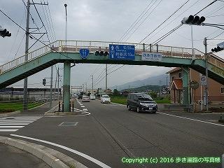 65-065愛媛県西条市